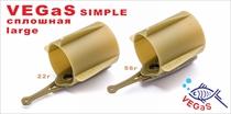 Кормушка VEGaS Simple сплошная